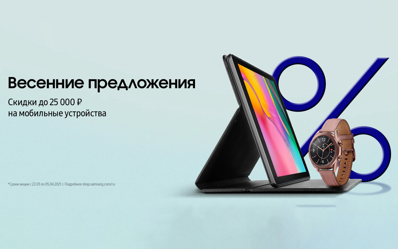 В России более дорогой Samsung Galaxy S20+ продаётся дешевле базового Galaxy S20