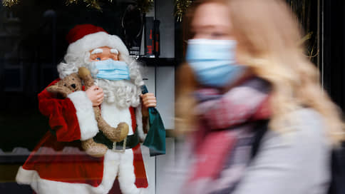 Как французы встретят Рождество и каким профессиям доверяют британцы // Любопытные сообщения и исследования 30 ноября—4 декабря