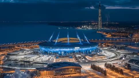 Петербургский стадион не уходит с уголовного поля // СКР раскрыл новые хищения при строительстве «Газпром Арены»