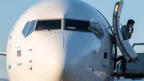 Туристы оказались в тягость // Росавиация ограничила продажу билетов на грузопассажирские рейсы