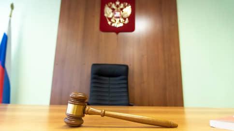 Следователь признался в поджоге на домашний арест // Организатор акции в отделе СКР оказался инвалидом, конфликтовавшим со своим начальником