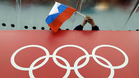 Россия возглавила допинговый рейтинг // В отчете WADA за 2018 год