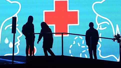 Год с ковидом // Как мир встретил первую и вторую волны обострения эпидемиологической ситуации