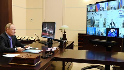 Президент обнадежил «Единую Россию» // Владимир Путин поддержал единороссов предвыборными советами