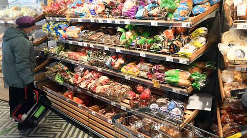 Ценам прописали снижение // Михаил Мишустин утвердил меры по сдерживанию стоимости продуктов