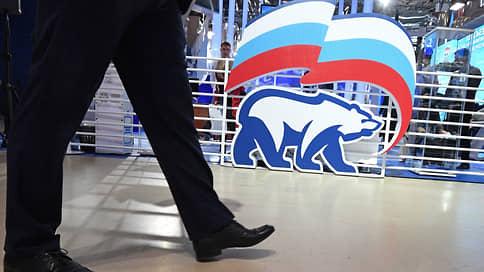 Оппозиция в списках не значится // «Единая Россия» сокращает депутатов-списочников