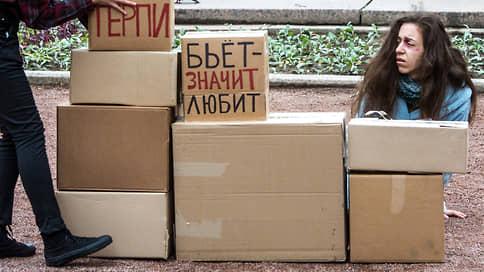 Совет Европы хочет узнать больше о домашнем насилии // У России спросили, как она устраняет недостатки расследований по делам женщин, обратившихся в ЕСПЧ