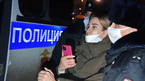 Любовь Соболь позвонила дважды // Соратница Алексея Навального подозревается в нарушении неприкосновенности жилища