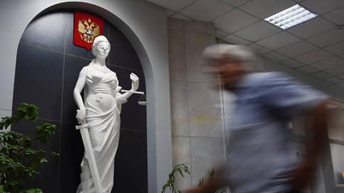 Крымские адвокаты прокатились по-крупному // Юристам вменяют перевозку амфетамина