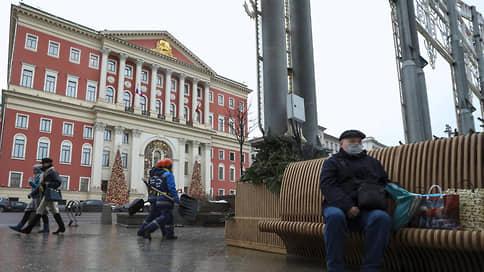 Местное самоужимание // Московские муниципалитеты выступили против нового ограничения их полномочий