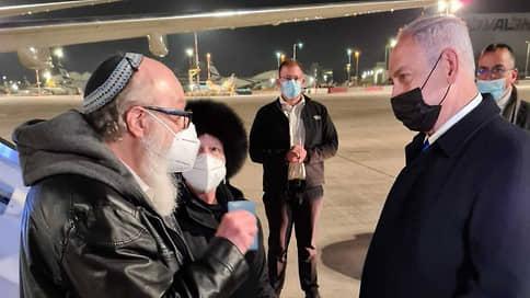 Охотничья лошадь вернулась домой // Легендарный шпион Джонатан Поллард прилетел в Израиль