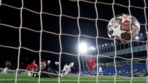«Реал» поставил «Ливерпуль» на грань вылета // Их первая встреча в 1/4 финала Лиги чемпионов осталась за мадридцами