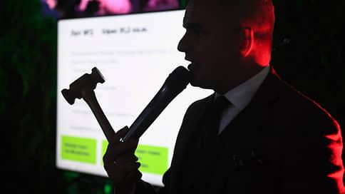 Торги дождались молотка // Судьбу электронных площадок решит Верховный суд