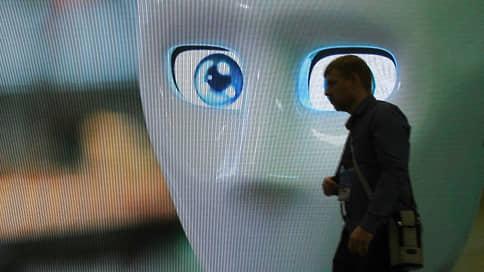Хороший политик — неживой политик // Более половины европейцев хотят заменить депутатов искусственным интеллектом