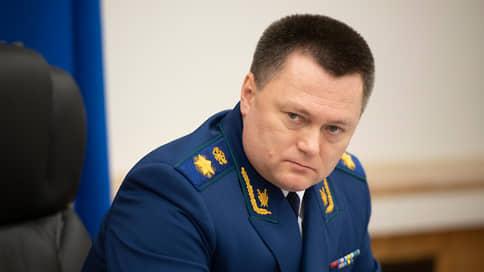 Генпрокурор изменил конституционное присутствие // Назначен новый представитель ГП при КС