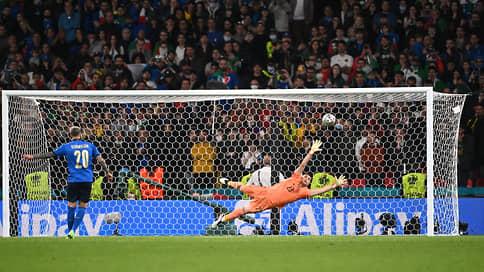 Сборная Италии перестреляла испанцев // Первого финалиста чемпионата Европы определила серия пенальти