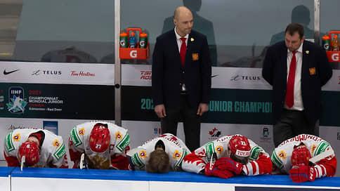 Российские хоккеисты выпали из тройки // Молодежный чемпионат мира завершился для них поражением в матче за бронзу от финнов