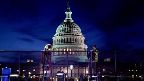 «Я сражался за американскую демократию» // Дональд Трамп готов передать власть Джо Байдену, но обещает продолжение «невероятного путешествия»