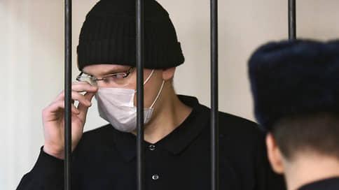 Американские спецслужбы помогли приговору // Петербуржец осужден за участие в террористическом сообществе