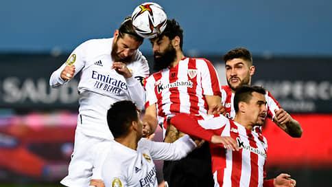 Испания лишилась «классико» // После поражения «Реала» от «Атлетика» в полуфинале Суперкубка