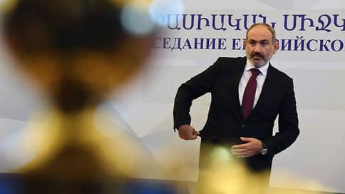 Власти Армении увлеклись редактированием конституции // Соратники Никола Пашиняна нацелились на досрочные парламентские выборы