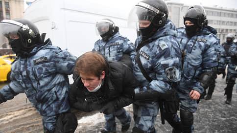 Протестные акции в поддержку Алексея Навального // Онлайн-трансляция: правозащитники сообщают о более 1000 задержанных