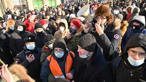 Протестные акции в поддержку Алексея Навального // Онлайн-трансляция: правозащитники сообщают о более 250 задержанных