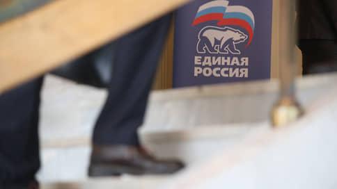 Заксобрания занялись сокращениями и перетасовками // В Амурской области сократили число депутатов, в Приморье увеличили число одномандатников