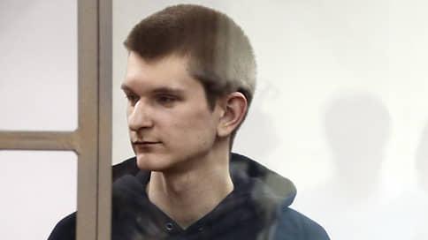 ЕСПЧ удовлетворил жалобу осужденного за организацию массовых беспорядков // РФ выплатит Яну Сидорову €2,7 тыс. за необоснованное пребывание в СИЗО до суда