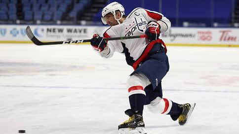 Александр Овечкин отдохнет с антителами // Четыре российских хоккеиста «Вашингтона» пропустят минимум по четыре матча