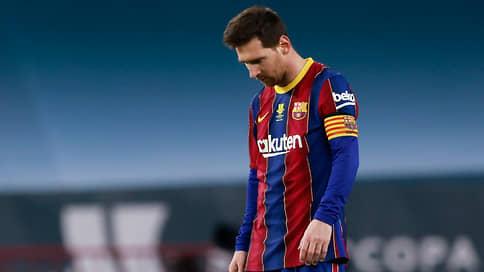 «Барселона» готова судиться за Лионеля Месси // Каталонцы подают в суд на издание El Mundo из-за разглашения деталей контракта футболиста