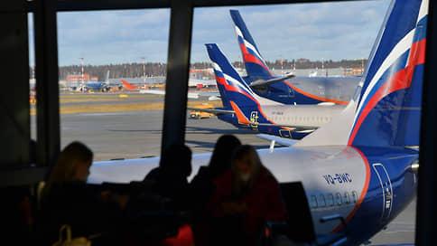 Коронавирус подкосил «Аэрофлот» // Крупнейший российский авиаперевозчик получил почти 100 млрд руб. убытка в 2020 году