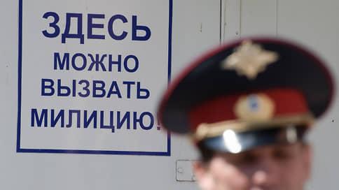 """Отличите ли вы полицейского от милиционера? // Тест """"Ъ"""" к десятилетию переименования органов правопорядка"""