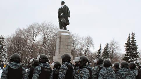 Собираться можно, но нельзя // Мэрия Ульяновска и администрация губернатора не могут определиться о законности митинга в поддержку Алексея Навального