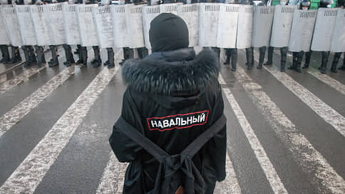 Оппозиция готовится работать вдолгую // Сторонники Алексея Навального готовятся к парламентским выборам