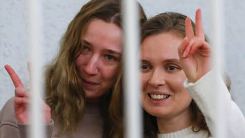 «А почему не 25 лет?» // Журналисток приговорили к двум годам колонии за репортаж с «площади перемен» в Минске