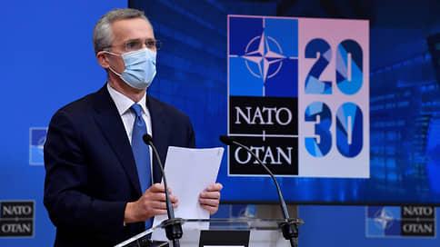 Северо-антитеррористический альянс // В НАТО не приняли решение по Афганистану, но продолжат борьбу с терроризмом в Ираке