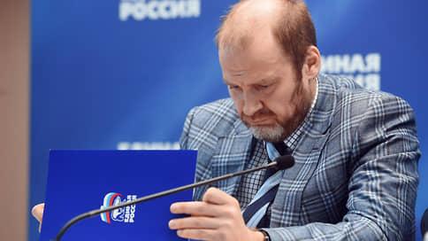 «Единая Россия» сплотится аппаратами // Первого замглавы исполкома партии могут перебросить в Госдуму