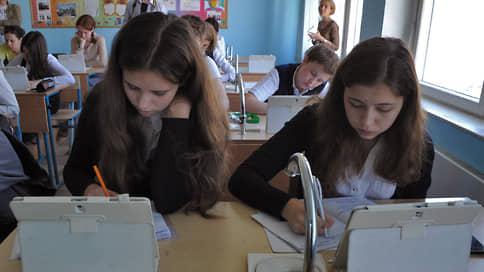 Палатки, ноутбуки и кафельная плитка // Новые СанПиН для школ, детских садов и лагерей раскритиковали в ОП