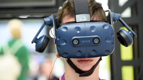 Туристы и паломники на «удаленке» // В условиях пандемии растет спрос на путешествия в виртуальной реальности