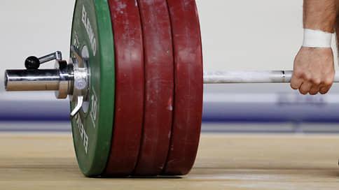 Отменный подход // Международная федерация тяжелой атлетики недосчиталась кандидатов накануне выборов
