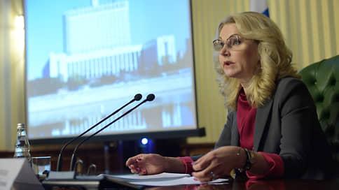 Правительственный cовет по вопросам попечительства стал более правительственным // Структуру покинули общественники, их место заняли чиновники