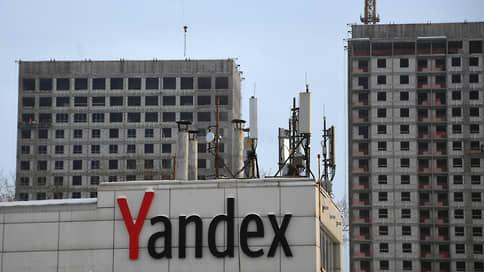 ФАС заглянула в «Яндекс» // Служба выявила дискриминацию конкурентов компании в ее поисковике