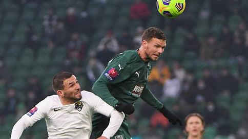 У «Краснодара» нет выхода // После поражения в Лиге Европы команда вылетела из Кубка России