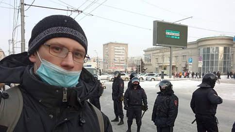 Физик нашел в увольнении реакцию // Педагог новосибирского колледжа считает, что наказан за участие в митинге