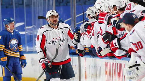 Александр Овечкин добросался до Фила Эспозито // Хоккеист вышел на шестое место в списке снайперов НХЛ