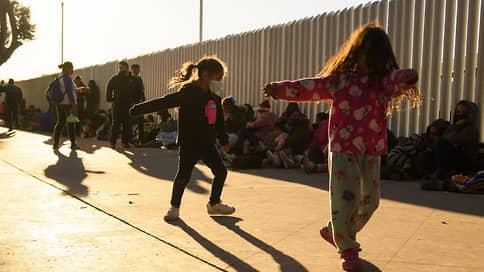 Джо Байден — лучший друг латиноамериканских детей // При новом президенте на границе США в нечеловеческих условиях живут тысячи маленьких нелегалов