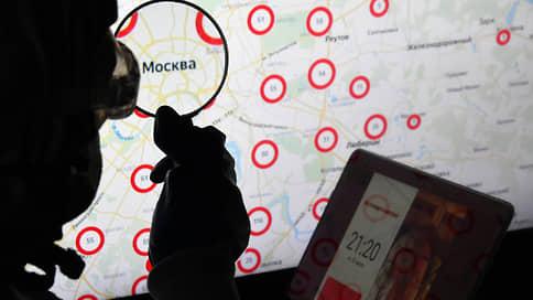«Социальный мониторинг» попал под следствие // Выявлена афера при разработке мобильных приложений