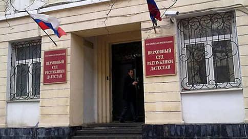 Дагестанская дуэль // Присяжные оправдали самбиста, обвиненного в убийстве росгвардейца