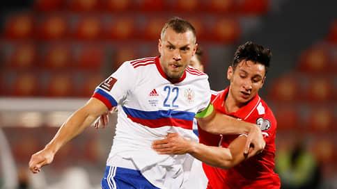Мальтийский орден Артему Дзюбе // Российские футболисты начали отбор на чемпионат мира с непростой победы над аутсайдером